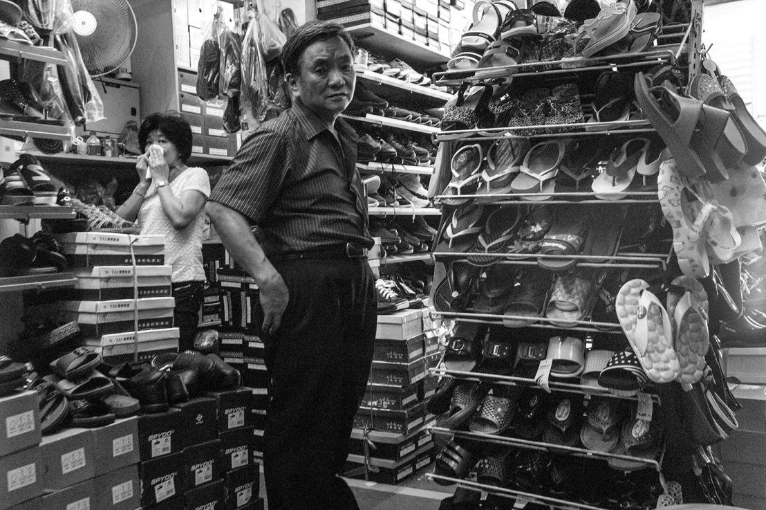 Shoemongers